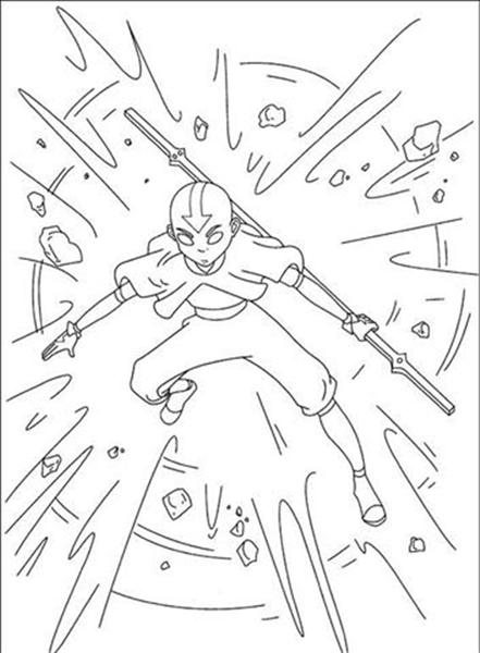 Avatar Coloring Pages 1