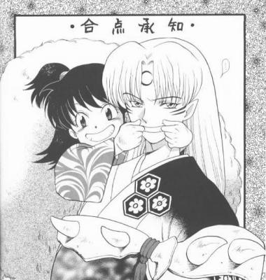 Inuyasha The Final Act Coloring Pages 1