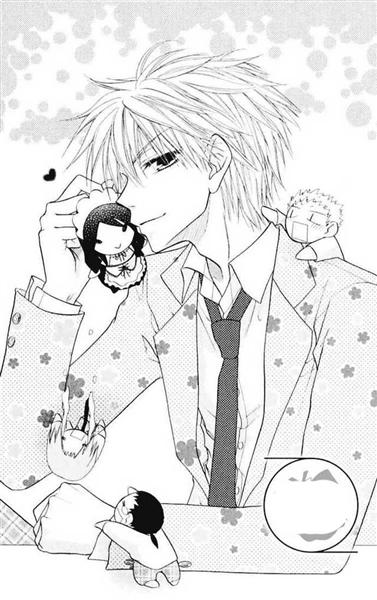 Maid Sama Coloring Pages 5
