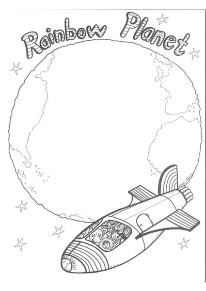 Printable Coloring Pages 8